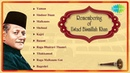 Remembering of Ustad Bismillah Khan Classical Instrumental Music Box