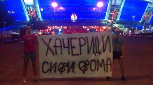 """Фанаты донецкого """"Шахтера"""" отреагировали на желание клуба купить Хачериди - изображение 2"""