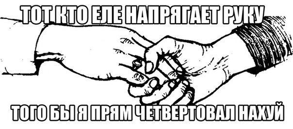 Женя Чак   Минск