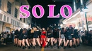 KPOP IN PUBLIC CHALLENGE JENNIE 'SOLO' Dance Cover @ FGDance From Vietnam 40 backup dancers