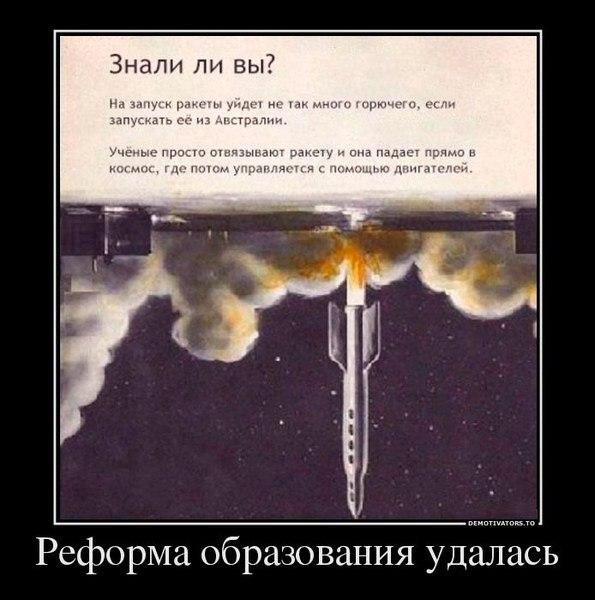 Астрономия и космос. Заметки дилетанта. - Страница 4 Nqig2nGJJYQ