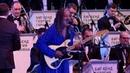 Грег Кофи Браун и Карл Фриерсон выступили с биг-бендом Гараняна в Краснодаре