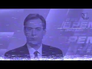 Russian 90s (tv trash)