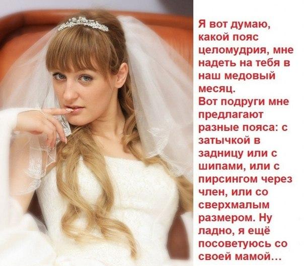 Самые верные жены порно 8 фотография