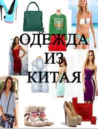 купить одежду большого размера в иркутске