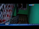 Вести-Москва • Упавшая в мусоропровод многоэтажки девушка госпитализирована в тяжёлом состоянии
