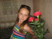 Юлия Ступина, 13 июня 1999, Курган, id178877530