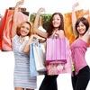 Популярный Интернет Магазин Одежды