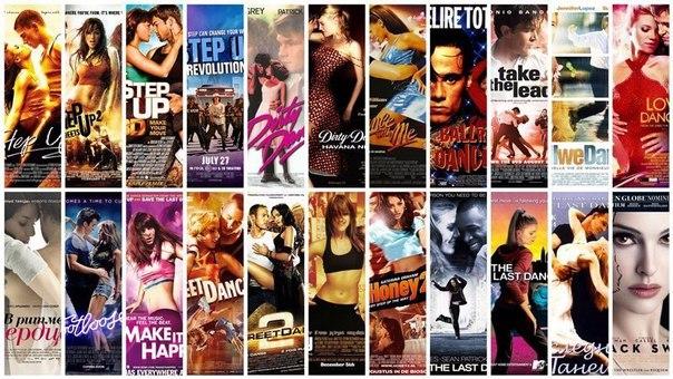190 чудесных фильмов о танцах.