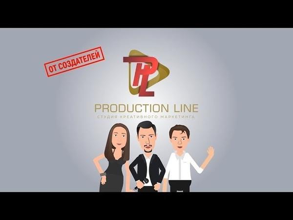 Анимационный видео ролик для бизнеса   Production line. Video for business