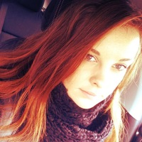 Анастасия Серёгина