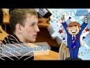 Новости СТВ - Я иду на выборы
