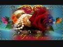 Очень красивое и зажигательное поздравление с Днем Рождения женщине.mp4