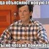 Подслушано в 12 школе Нижнеудинск