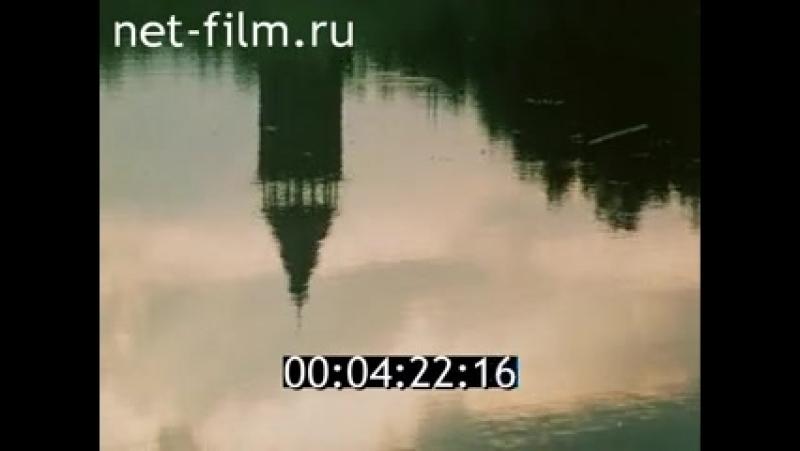 Живая связь времен-2 про Померанцева Н Н реставратора