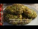 Гречаники котлеты с кабачками и овощами без фарша в духовке необычно и вкусно