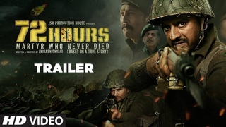 Official Trailer : 72 HOURS | Avinash Dhyani, Mukesh Tiwari, Shishir Sharma | T-SERIES