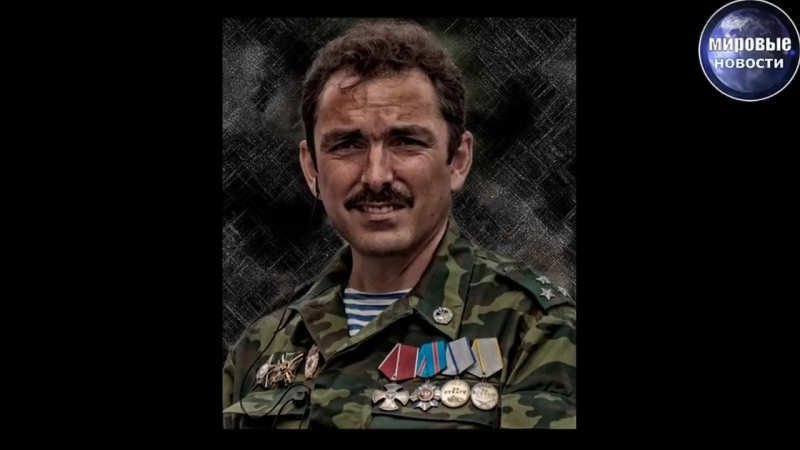 ОФИЦЕР ШЕНДАКОВ ВЫСКАЗАЛ СВОЕ МНЕНИЕ О ВЛАСТИ ПУТИНА В РОССИИ