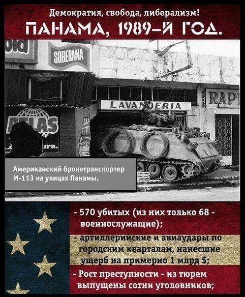 "Борьба за ""демократию"" по-американски Pu4sorkzw74"