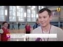 Новости UTV Чемпионат по волейболу на Кубок ГК ТАУ