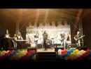 Наш путь (Концерт к празднику Сосновского района. 25.08.2018г.)