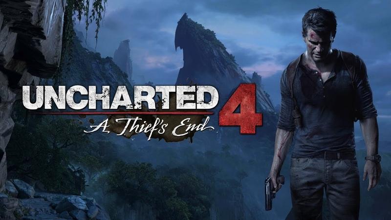 Дрекс пекс фекс (01 серия, Uncharted 4)