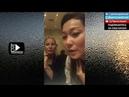 Елена Летучая (Ревизорро) Ужин с Подругами Прямой Эфир Instagram 30.06.18
