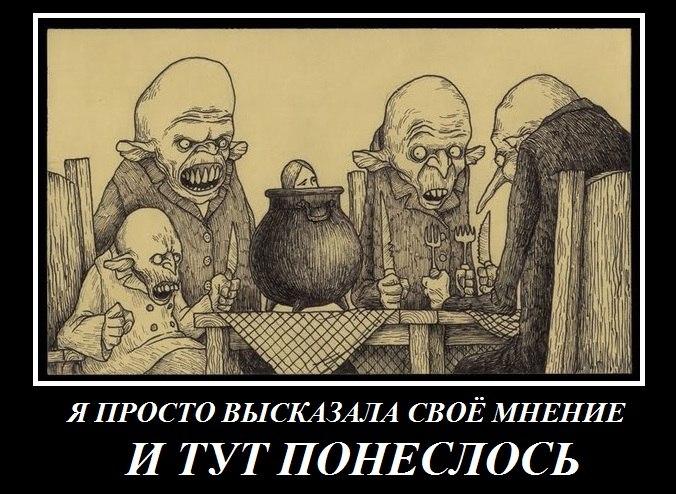 Достоевский, совершенно лучший бомбардир в истории кхл яростной вспышки