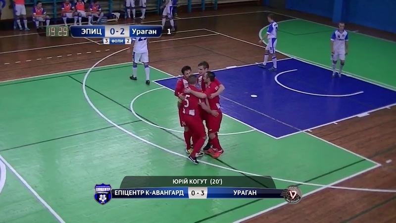 Highlights | Епіцентр К-Авангард 1-5 Ураган | 9 Тур Екстра-Ліга 2018/2019