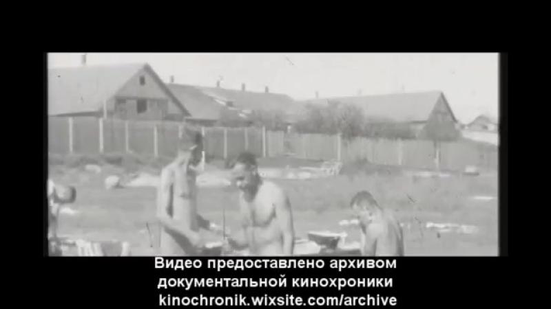 Частная хроника Июнь 1941г