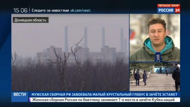 Новости на Россия 24 Ополченцы инициировали режим прекращения огня