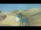 животный мир пустыни!
