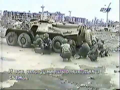Чечня радиоперехват Грозный 96