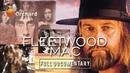The Story of Fleetwood Mac (FULL DOCUMENTARY)