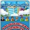 Небоскрёбы - онлайн игра (nebo.mobi)
