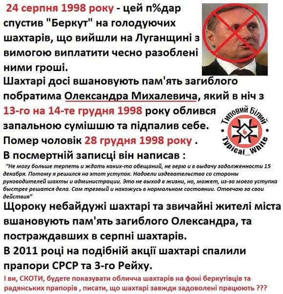 Данные более пяти тысяч террористов уже в базе МВД, - Антон Геращенко - Цензор.НЕТ 9319