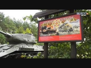 Фейковый «партизанский лагерь» под Гродно