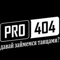 club_pro_404