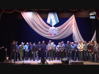 12 февраля, торжественный вечер посвященный 30-летию со дня вывода советских войск из Афганистана.