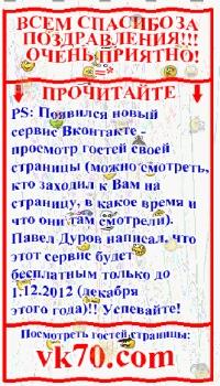 Лерочка Красавина, 14 октября 1990, Вологда, id52542993