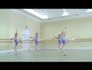 SLs Vaganova Ballet Academy. Classical Dance Exam. Girls, 5th class. 2016