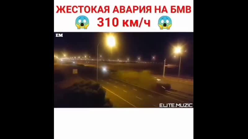 Avto net