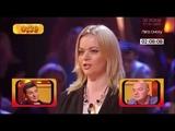 Ольга Макеева, Выиграла главный приз 50000 гривен