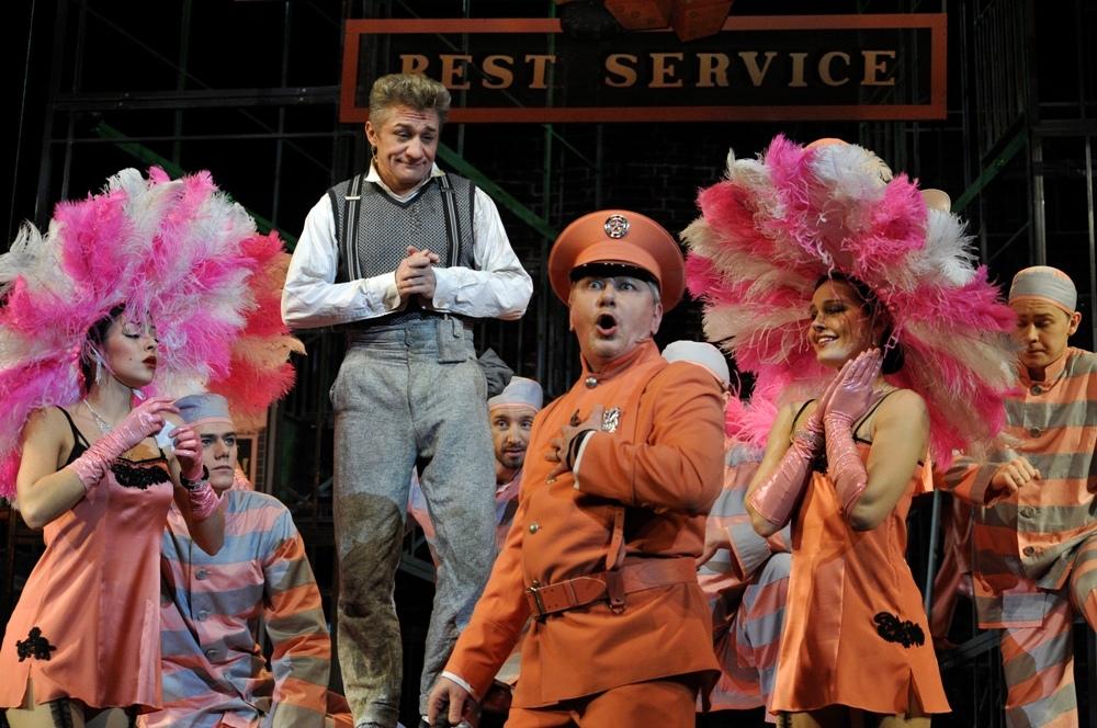 фото взято с сайта театра