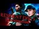 ► Нууб и Про играют в ►Resident Evil 5 ► # 2