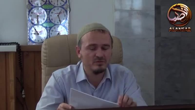Шейх Боров Мухаммад Башир _ Отрицающие Сунну _ (Пятница 7 декабря 2018 г.)