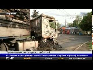 Перекресток под Славянском стал полем боя между украинскими военными и народными ополченцами