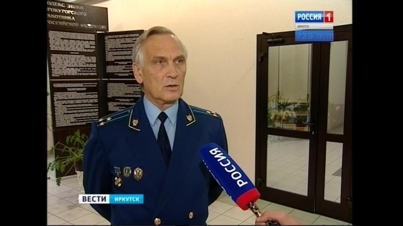 Генпрокуратура нашла массовые нарушения в документации минлескомплекса Иркутской области из за которых незаконно валили лес