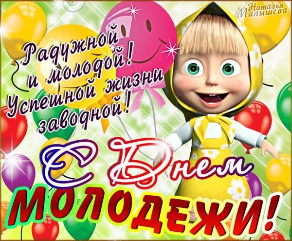 http://cs306713.vk.me/v306713782/b3d8/KhjuHyzu4R0.jpg