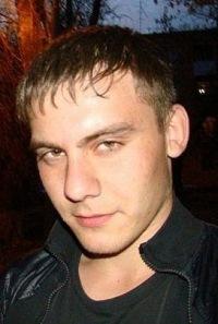 Михаил Егоров, 19 июня 1991, Саранск, id176293291